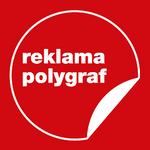 25. mezinárodní veletrh reklamy, médií, polygrafie
